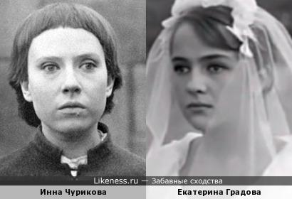 Актрисы Инна Чурикова и Екатерина Градова