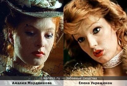 Актрисы Амалия Мордвинова и Елена Укращенок
