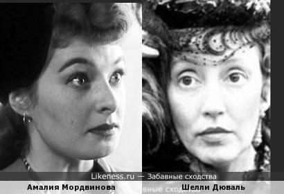 Актрисы Амалия Мордвинова и Шелли Дюваль