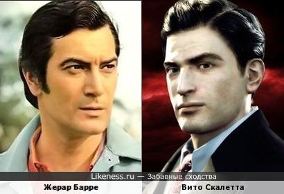 Жерар Барре и Вито Скалетта