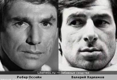 Робер Оссейн и Валерий Харламов