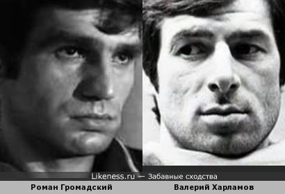 Роман Громадский и Валерий Харламов