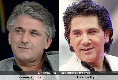 Кенан Калав и Авраам Руссо