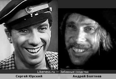 Актеры Сергей Юрский и Андрей Болтнев