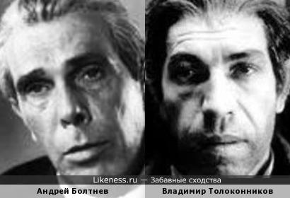 Актеры Андрей Болтнев и Владимир Толоконников