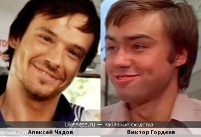 Актеры Алексей Чадов и Виктор Гордеев