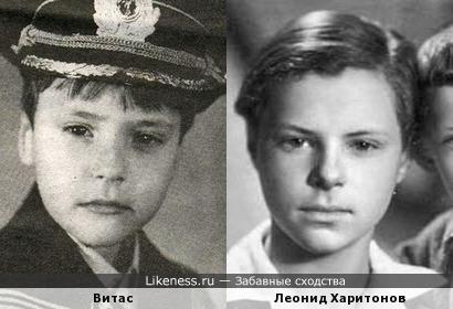 Витас и Леонид Харитонов в детстве