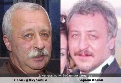 Леонид Якубович и Барыш Фалай