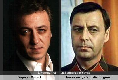 Актеры Барыш Фалай и Александр Голобородько