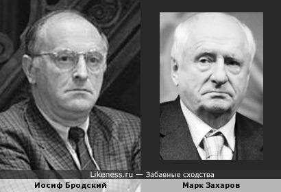 Иосиф Бродский и Марк Захаров