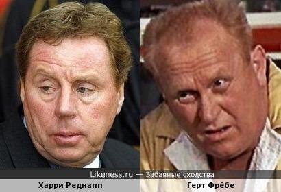 Харри Реднапп и Герт Фрёбе