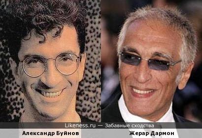 Александр Буйнов и Жерар Дармон