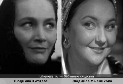 Людмилы Хитяева и Мызникова
