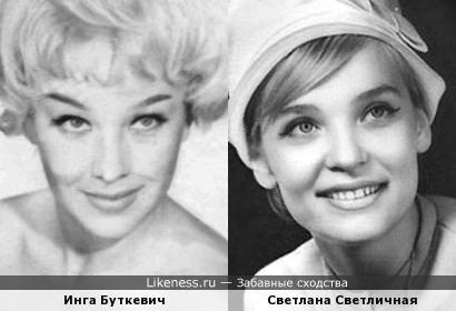 Актрисы Инга Буткевич и Светлана Светличная