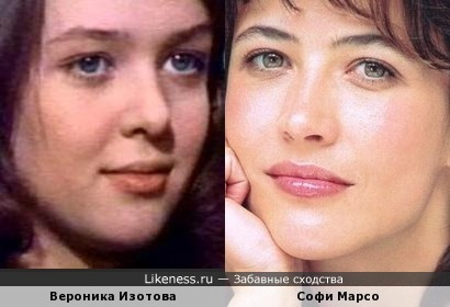 Актрисы Вероника Изотова и Софи Марсо
