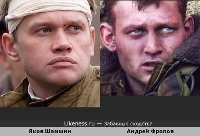 Актеры Яков Шамшин и Андрей Фролов