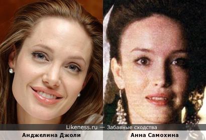 Актрисы Анджелина Джоли и Анна Самохина