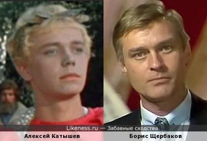 Актеры Алексей Катышев и Борис Щербаков