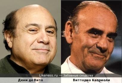 Актеры Дени де Вито и Витторио Каприоли