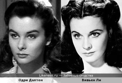 Актрисы Одри Далтон и Вивьен Ли
