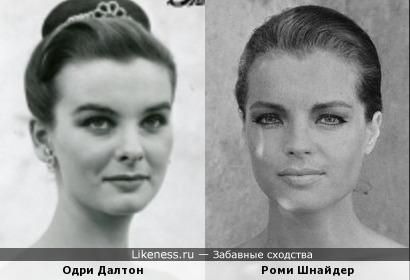 Актрисы Одри Далтон и Роми Шнайдер