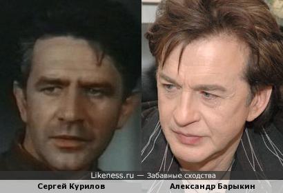 Сергей Курилов и Александр Барыкин