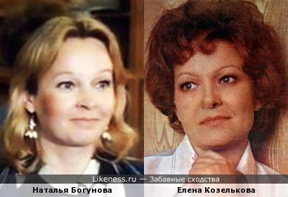 Актрисы Наталья Богунова и Елена Козелькова