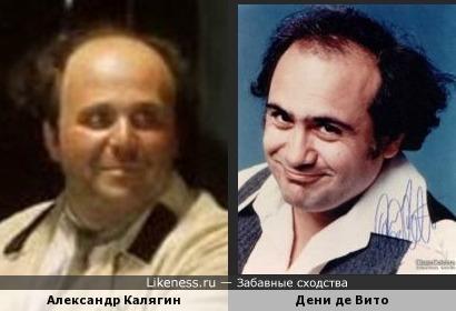 Актеры Александр Калягин и Дени де Вито