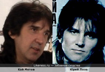 Певцы Кай Метов и Юрий Лоза