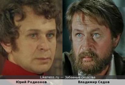 Актеры Юрий Родионов и Владимир Седов