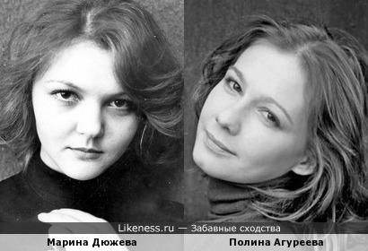 Актрисы Марина Дюжева и Полина Агуреева