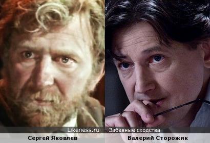 Актеры Сергей Яковлев и Валерий Сторожик
