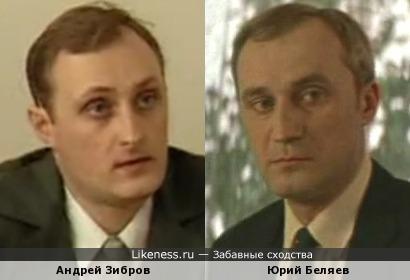 Актеры Андрей Зибров и Юрий Беляев