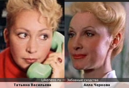 Актрисы Татьяна Васильева и Алла Чернова