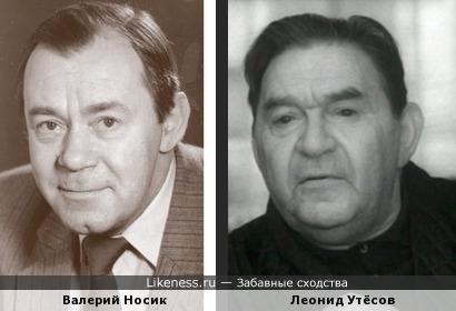 Валерий Носик и Леонид Утёсов
