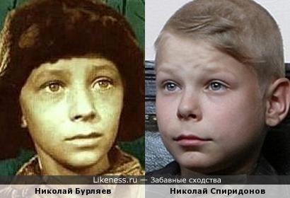 Коли-Николаи
