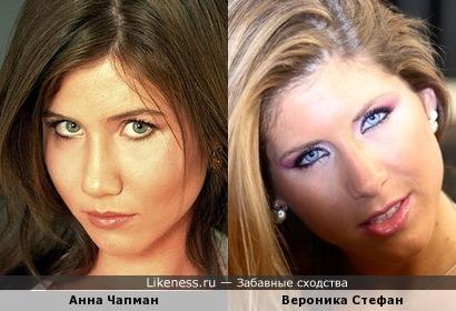 Анна Чапман и Вероника Стефан