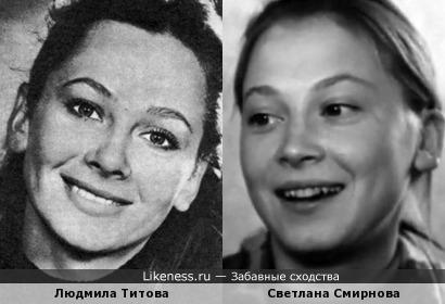 Актрисы Людмила Титова и Светлана Смирнова