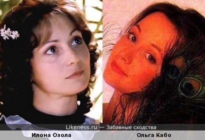 Актрисы Илона Озола и Ольга Кабо