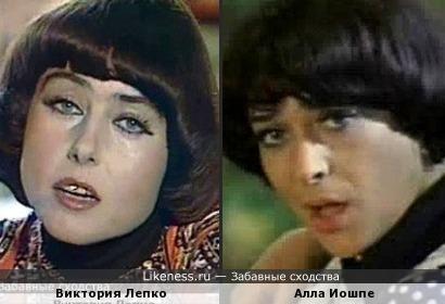 Виктория Лепко и Алла Иошпе