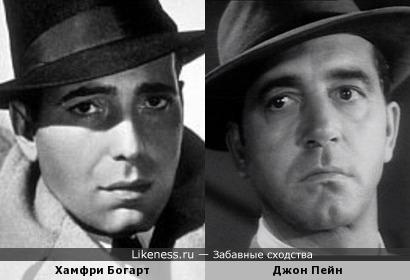 Актеры Хамфри Богарт и Джон Пейн