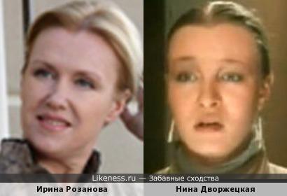 Актрисы Ирина Розанова и Нина Дворжецкая