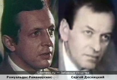 Актеры Ромуальдас Раманаускас и Сергей Десницкий