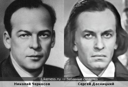 Актеры Николай Черкасов и Сергей Десницкий