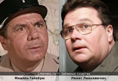 Мишель Галабрю и Линас Линкявичюс