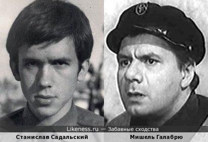 Актеры Станислав Садальский и Мишель Галабрю