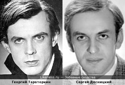 Актеры Георгий Тараторкин и Сергей Десницкий