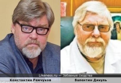 Константин Ремчуков и Валентин Дикуль