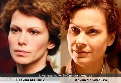 Актрисы Регина Мянник и Ирина Чериченко