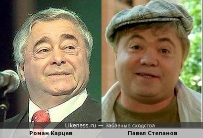Роман Карцев и Павел Степанов